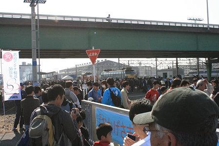 JR貨物稲沢駅一般公開 会場入り口