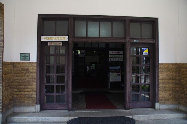 桐生織物記念館