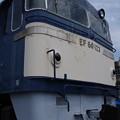 Photos: EF60-123