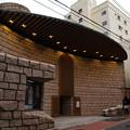Photos: 松濤美術館