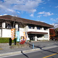 Photos: 丹沢湖記念館
