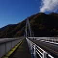 Photos: 永歳橋