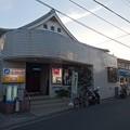 写真: 亀遊舘