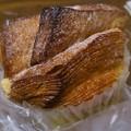_171209 449 かっこいい菓子パン