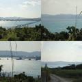 写真: 古宇利島