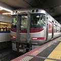 Photos: キハ189 はまかぜ