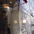 写真: ウィンドウショッピング:神戸散策33