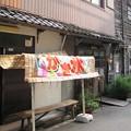 写真: レトロ中崎町08