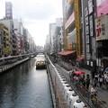とんぼりリバークルーズ:大阪周遊108