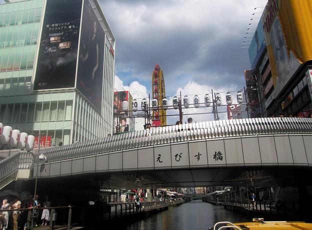 戎橋(えびすばし):大阪周遊106