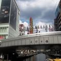 写真: 戎橋(えびすばし):大阪周遊106