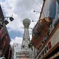 写真: 新世界:大阪周遊84