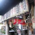 写真: 法善寺:大阪周遊95