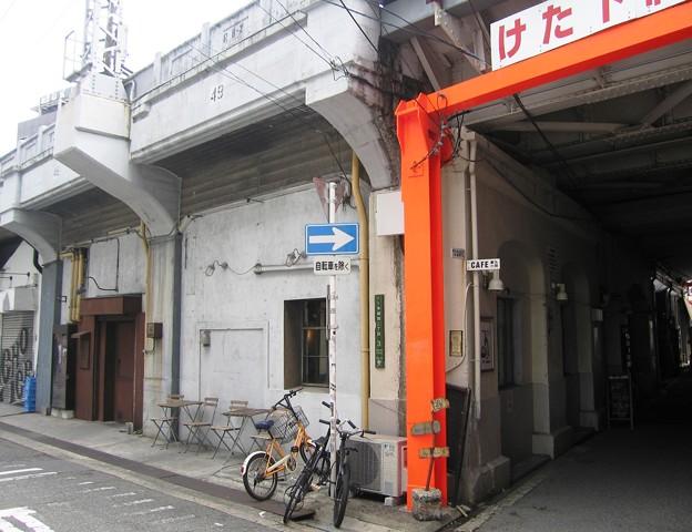 JR 高架下:中崎町20
