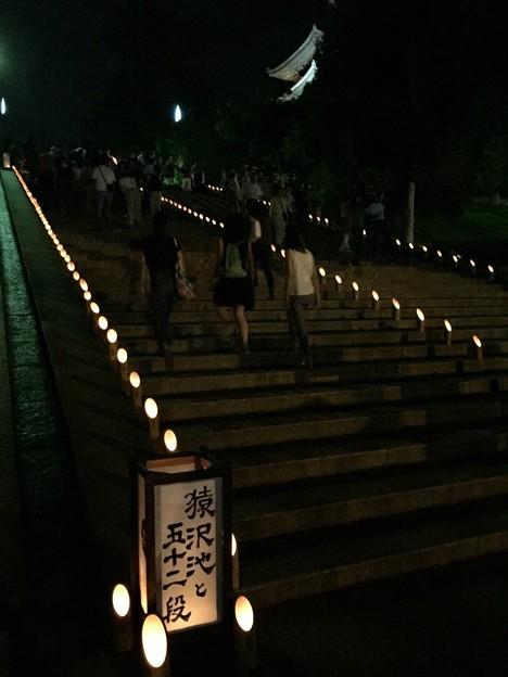 五十二段:奈良燈火絵15