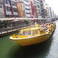 とんぼりリバークルーズ:大阪周遊98