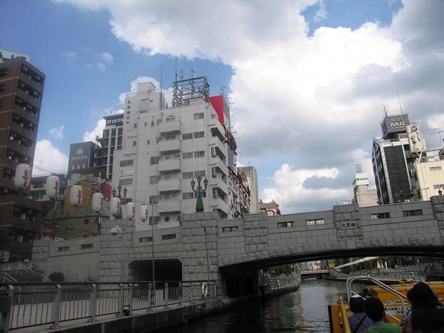 大黒橋:大阪周遊102