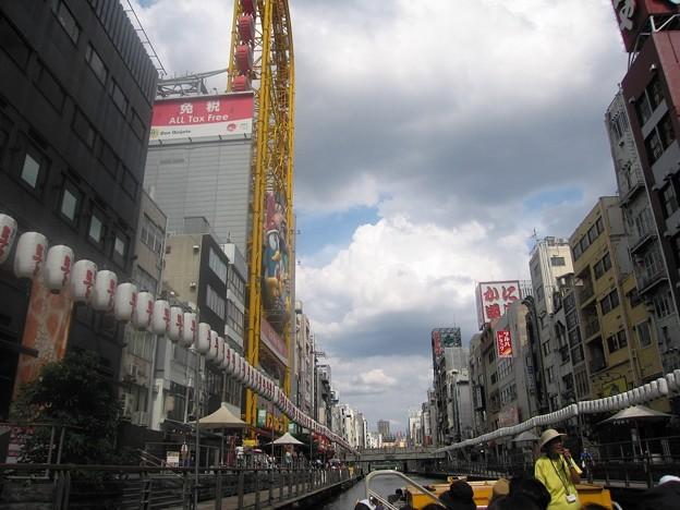 太左衛門橋(たざえもんばし):大阪周遊107