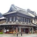 Photos: 小江戸 蔵屋敷