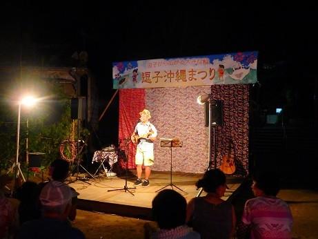 逗子沖縄祭
