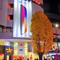 写真: ★ラフォーレ原宿★