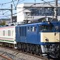Photos: 107系NN配給