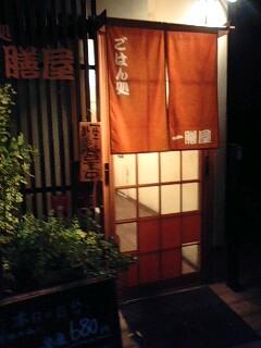 写真: 141113_2006~0001