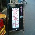 写真: 141223_1338~0001