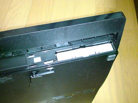 SN3D0019