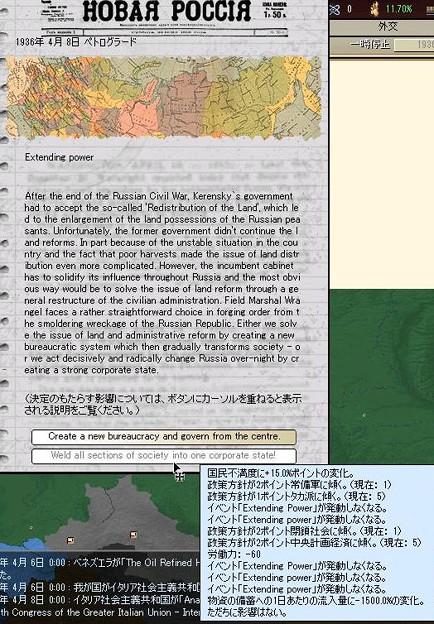 http://art21.photozou.jp/pub/29/3166029/photo/252307491_624.v1510645547.jpg