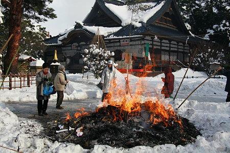 尾山神社 左義長 「どんど焼き」