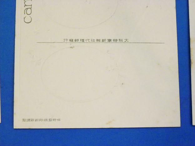 IMGP6046