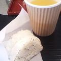 Photos: ゆず煎茶と宇治茶おにぎり(...