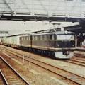 Photos: EH1024 貨物列車 京都駅