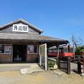 写真: 外川駅 0908 ?