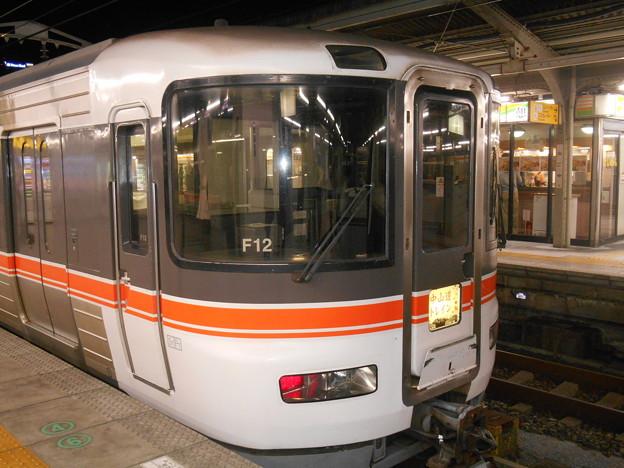 DSCN5773