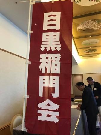 20170708 目黒稲門会3