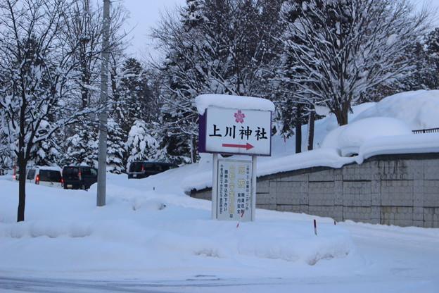 上川神社7