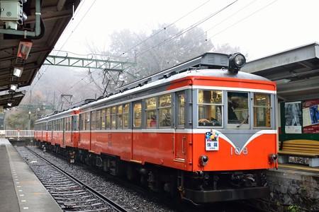 箱根登山鉄道モハ2形+モハ1形