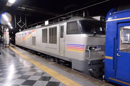 EF510-509@上野
