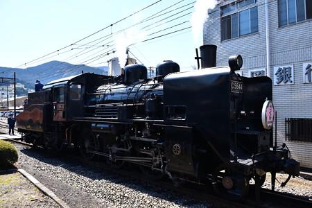 C56 44