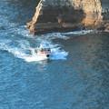 Photos: 遊覧船