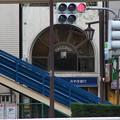 Photos: 文化の日は飯田橋まで