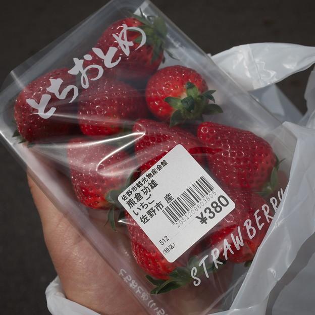 イチゴ好きには