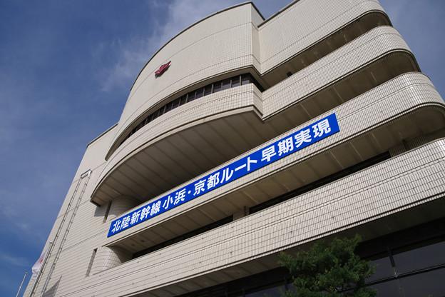 小浜市役所を表敬訪問