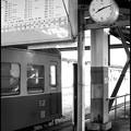 写真: 小湊鉄道・小さな旅の思い出