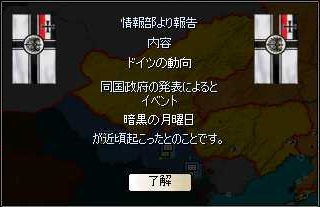 http://art21.photozou.jp/pub/304/3139304/photo/215463255_org.jpg