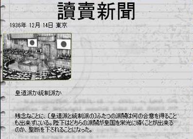 http://art21.photozou.jp/pub/304/3139304/photo/215463389_org.jpg