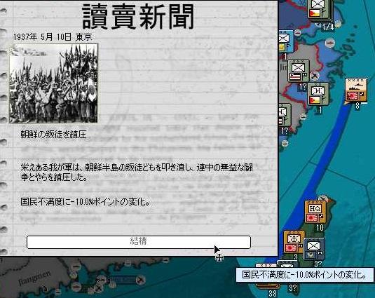 http://art21.photozou.jp/pub/304/3139304/photo/215640229_org.jpg
