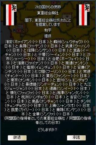 http://art21.photozou.jp/pub/304/3139304/photo/215769200_org.jpg